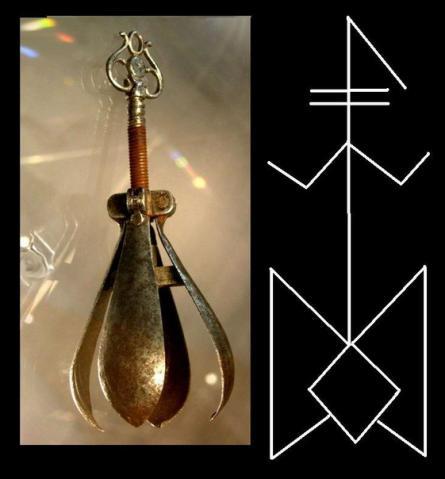 Кляп от Mylene Maelinhon - Тридевятое Царство
