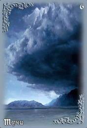 Дыхание Ночи. Трактовки, значение карт от Деи - Тридевятое Царство