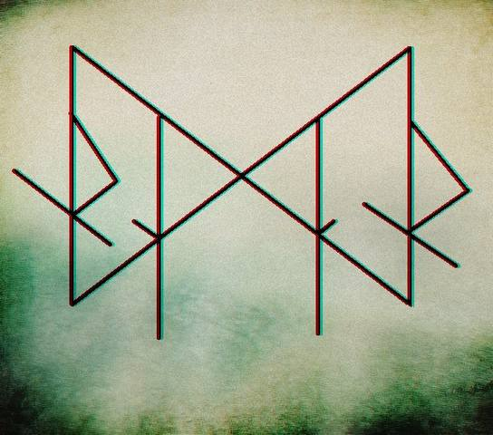 Трансформатор - изменить человека - Тридевятое Царство