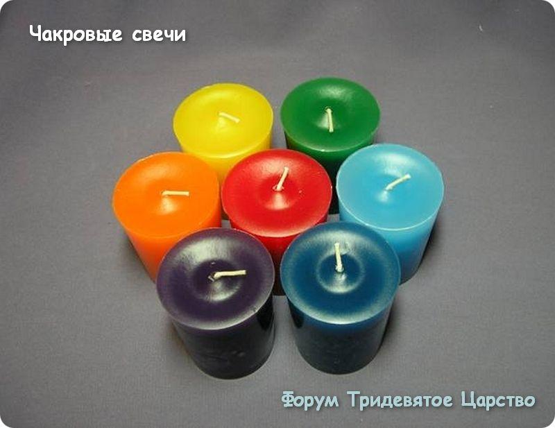 Чакровые свечи