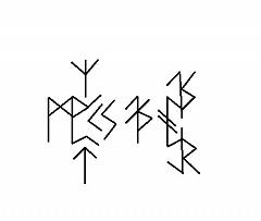 Формула Присоска