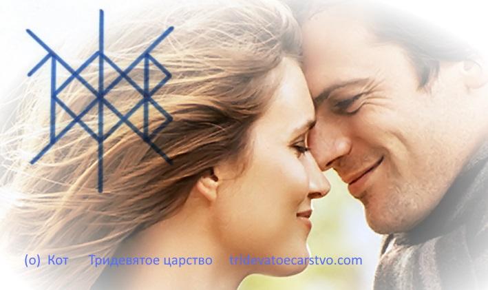 Восстановить интимные отношения в паре